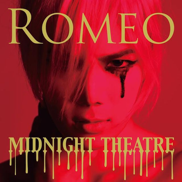 [Album] Park Jung Min (Romeo) - Midnight Theatre [japonês]