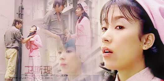 Hồ Sơ Tuyệt Mật (2003)