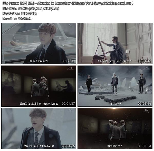 [MV] EXO - Miracles in December (Chinese Ver.) [HD 1080p Youtube]