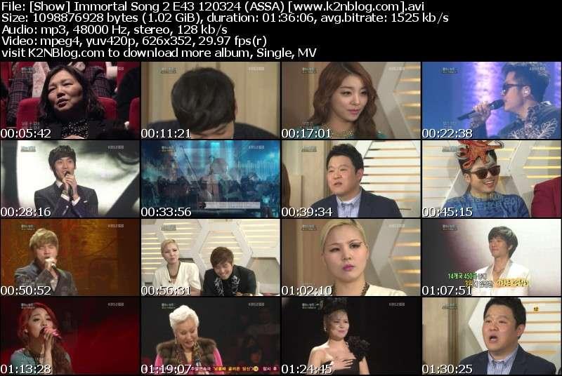 [Show] Immortal Song 2 E43 120324